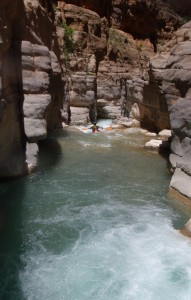 The box canyon